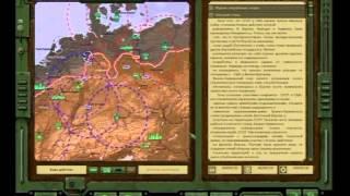 Cuban Missile Crisis - 2005 Trailer