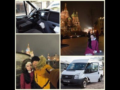 VANLIFE ближе к мечте или как мы съездили в Москву на прогулку, а в итоге купили Автодом в Казани!
