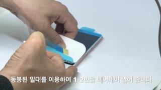 스코코 샤오미 홍미노트4X 풀커버 리얼핏 액정보호필름 …
