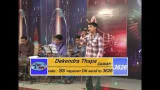 Dekendra Thapa top 15 selected swor sangram