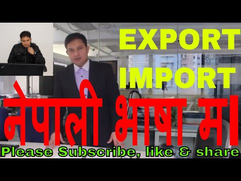 BUSINESS OPPORTUNITIES FROM CHINA @ ASIAN & AFRICAN COUNTRIES (NEPALI)