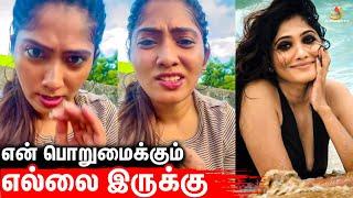 கோண வாயா இருந்தா உனக்கென்ன 😡| கடுப்பான Julie | Bigg Boss Tamil, LIVE Video
