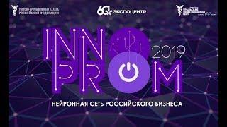 Нейронная сеть российского бизнеса