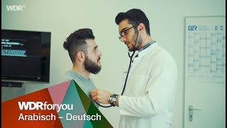 Deutscher Arzt vs. Arabischer Arzt