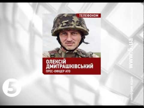 Українські десантники...
