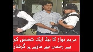 Maryam Nawaz and Captain Safdar Son Junaid Safdar Arrested