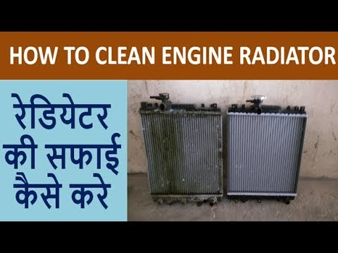 chocked Radiator Cleaning for solving engine heating problem | chemical cleaning of engine radiator
