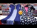 পাইকারী দামে !! Kurti designs Kurta Tops For Girls | Trendy Fashion Long Kurti Designs For Girls
