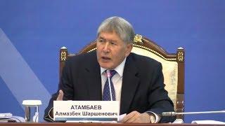 Выступление А. Атамбаева на заседании Национального совета по устойчивому развитию