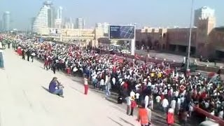 Bahrain: A System of Injustice