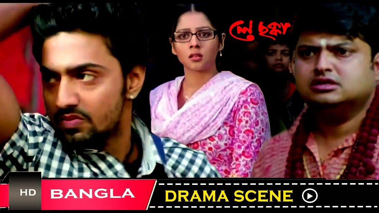 সামাজ-সেবা কাকে বলে সেটা কান ধরে শিখিয়ে দিল ! | Dev | Payel | Le Chakka | Drama Scene | Eskay Movies