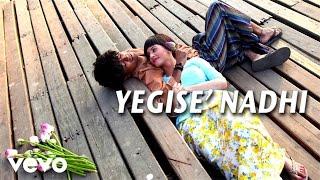Anekudu - Yegise Nadhi Song | Dhanush | Harris Jayaraj