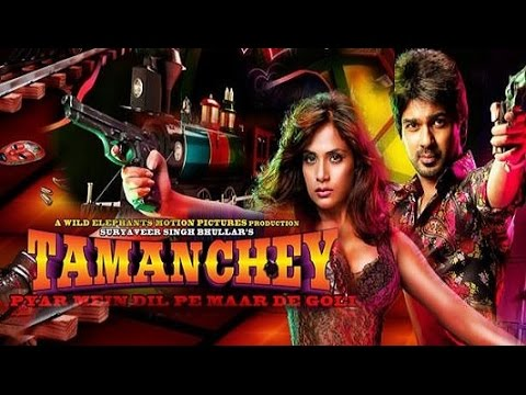 Tamanchey Official Trailer | Hindi Trailer 2018  | Richa Chadda
