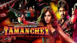 Tamanchey Official Trailer | Hindi Trailer 2019  | Richa Chadda