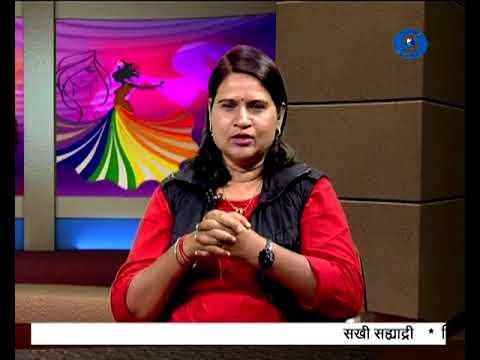 Sakhi Sahyadri - 21 May 2018 - पाण्याची बचत काळाची गरज