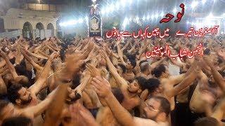 Aa Asghar Bin Teray Main Chane Kahan Say Paon | Suno Muno | Shabab ul Momineen | 28 Muharram 1441