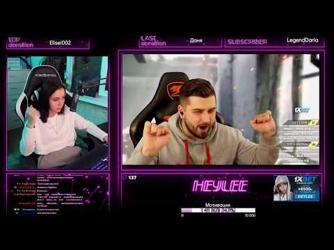 Heylee смотрит Топ Моменты с Twitch | Идеальное Завершение Стрима | Пародия на Tenderlybae