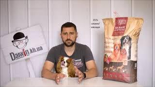 корм для собак Home Food Мясное ассорти премиум класс