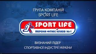 Spotr Life — мережа фітнес-клубів №1 в Україні!