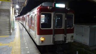 【走行音】近鉄南大阪線6020系準急 二上山→橿原神宮前 2019.5.5