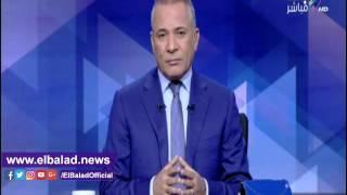تعليق أحمد موسى على استفتاء «تويتر» عن شعبية الرئيس السيسي ..  فيديو
