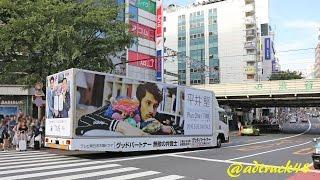 渋谷を走行する、平井 堅 2016年5月25日発売 ドラマ「グッドパートナー ...