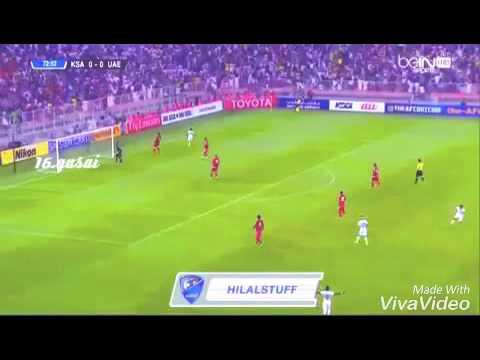 اهداف مباراة  ( السعودية vs الإمارات )  Goals vs Saudi Arabia Emirates