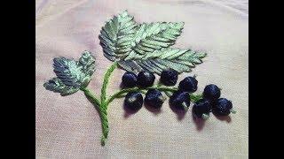Первые шаги в вышивке лентами, вышиваем  ягоды черной смороды.First steps in embroiding with ribbon