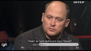 Украине нужна полная перезагрузка власти   Сергей Каплин