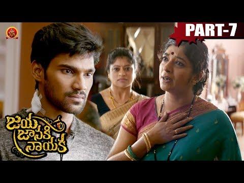 Jaya Janaki Nayaka Full Movie Part  - Bellamkonda Sai Srinivas, Rakul Preet Singh - Boyapati Srinu
