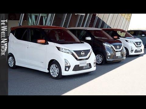 新型「日産デイズ」| New Nissan Dayz | Exterior, Interior