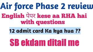 Air force Phase 2, 7/11/2019 // English पेपर kese aa RHA h// 12 admit card Ka kya hua//