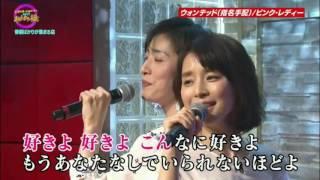 スナックあけぼの橋 2017/04/12.