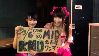 オフィシャルウェブサイト : http://knu.co.jp オフィシャルブログ : ...