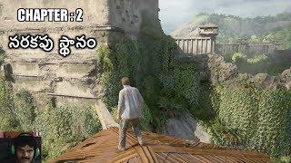 Uncharted 4 Chapter 2 : Infernal Place (నరకపు స్థానం)