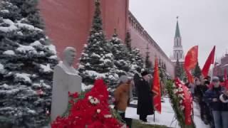 Гори в аду, палач русского народа, убийца моих родных