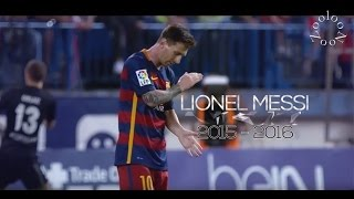 Lionel Messi: 2015-16 ● All Men Are Not Equal ● Trailer   HD  