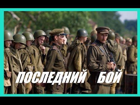 Последний из Магикян - 1 сезон