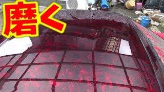 【塗装】S15のルーフを不思議な色にしちゃうぜ!後編