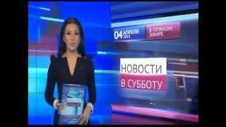 1 Канал Евразия и GTIME