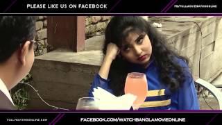 Bangla Porshi Video প্রশির আম কত বড় ?