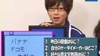 07「2番目に気に入ったネットブックはどれ?」 http://www.youtube.com/...