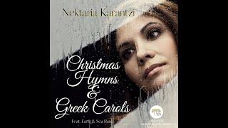 Carols from Thrace, with ancient instruments ( ) by Nektaria Karantzi - Ghi &amp Thalassa