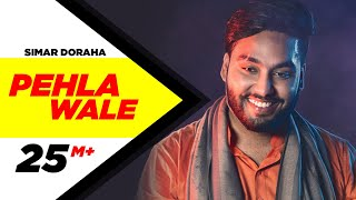 Simar Doraha | Pehla Wale (Official Video) | Desi Crew | Latest Punjabi Song 2020 | Speed Records