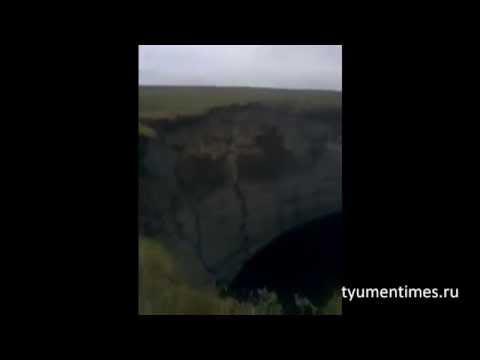 Мост через Керченский пролив — Википедия