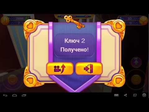 Игры Винкс