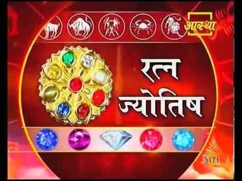 Learn Astrology,  Online Program