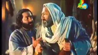 Hazrat Yousuf ( Joseph ) A S MOVIE IN URDU -  PART 10