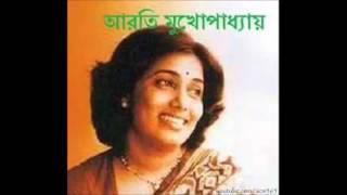 Hridoyer ekul okul dukul ♫ হৃদয়ের একুল ওকুল (রবীন্দ্রসংগীত)  ♫ Arati Mukhopadhyay