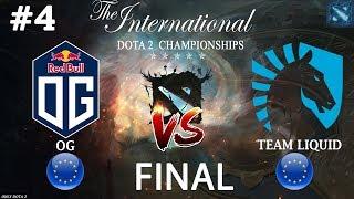 ОНИ СОВЕРШИЛИ НЕВОЗМОЖНОЕ! | OG vs Liquid #4 (BO5) FINAL The International 2019